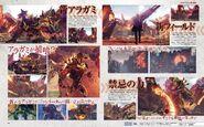 GE3 Famitsu02