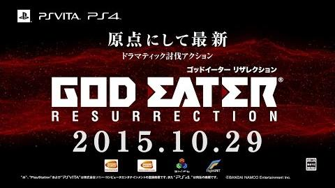 『GOD EATER RESURRECTION』第1弾PV