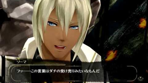God Eater 2 Soma Full Character Episode - PPSSPP v1.0.1