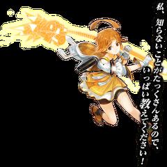 Alleria Balt Kuchen (CV: Yagami Sato)