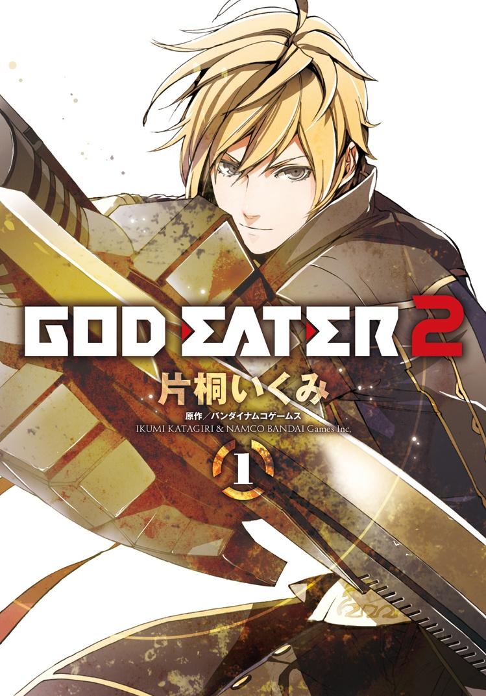 God Eater 2 Manga