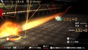 Blaster 1