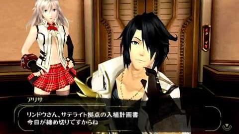 God Eater 2 Lindow Full Character Episode - PPSSPP v1.0.1