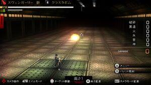Kanon's cluster bomb 1