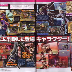 Famitsu scan