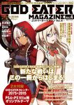 God eater Magazine Vol 4