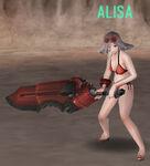 AlisaDress