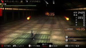 Kanon's cluster bomb 2