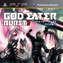 God Eater Burst Alt.