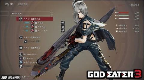 ゴッドイーター3 God Eater 3 - Off-Screen Gameplay