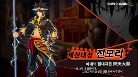 갓오브하이스쿨 Gameplay (The God of High School) Android