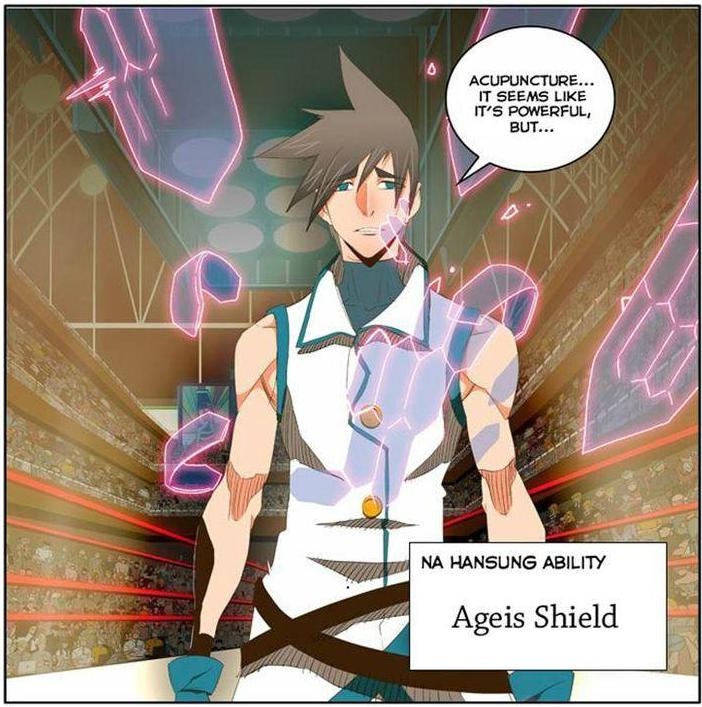 Aegis By God Wiki High Fandom Shield Of School Powered Wikia The