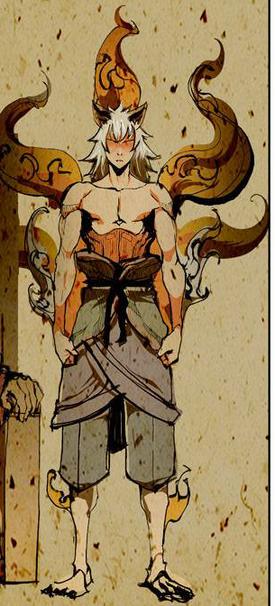Nine Tails Guardian