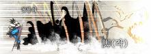 05-05-2012 11-50-45 PM