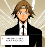 Kyoichi Judge X