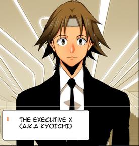 Kyoichi Judge X