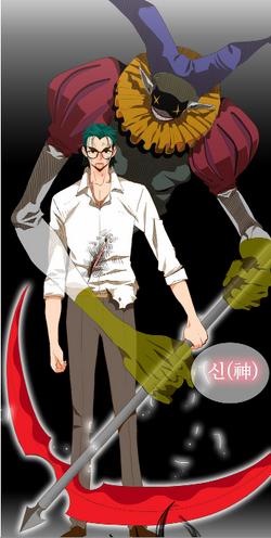 JudgeQ's scythe