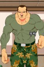 Goong-Do