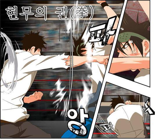 File:RE Taekwondo41.jpg