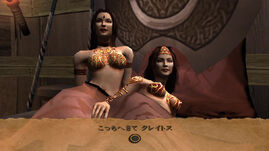 Zora y Lora