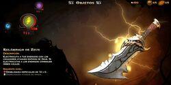 Relámpago de Zeus en las Espadas del Caos