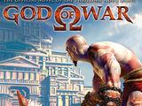 God of War (Novela)