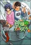 God's Puzzle (manga)