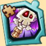 Wizard Staff Scrap