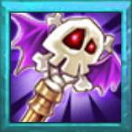 Wizard Staff Equip