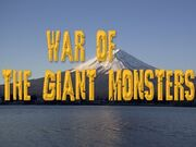 War of the Giant Monsters