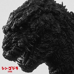 29 Godzilla Resurgence