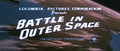 Battle in Outer Space US Title