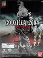 Bandai Shokugan Godzilla 2004 Box
