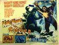 King Kong vs. Godzilla Poster United States 2