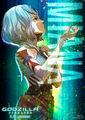 Godzilla City on the Edge of Battle - Miana character poster