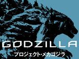 Godzilla: Project Mechagodzilla