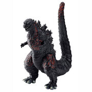 Bandai Japan King of the Monsters Series Godzilla 2016