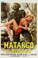 Italian Matango Poster