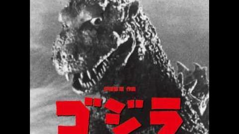 Akira Ifukube - Godzilla Comes to Tokyo Bay In Pursuit of Godzilla (Kaoru Wada Re-Recording)