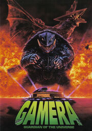 Gamera – Guardian of the Universe1