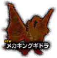 Mecha-King Ghidorah PS4 Silhouette