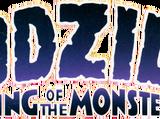 Godzilla, King of the Monsters (Dark Horse)