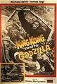King Kong vs. Godzilla Poster Spain 1