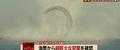 Shin Godzilla (2016 film) - 00011