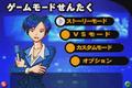 Gojira Kaiju Dairantou Advance - Main Menu