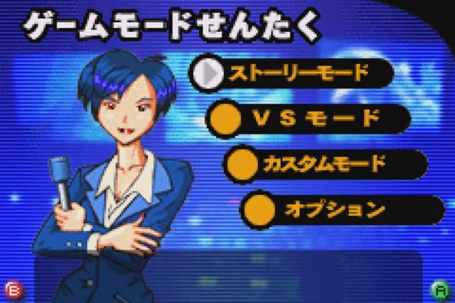 File:Gojira Kaiju Dairantou Advance - Main Menu.png