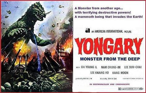 File:Yongary Poster 1.jpg