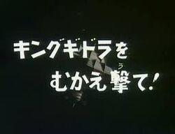 Zone Fighter Episode 05
