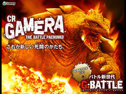 CR GAMERA THE BATTLE PACHINKO