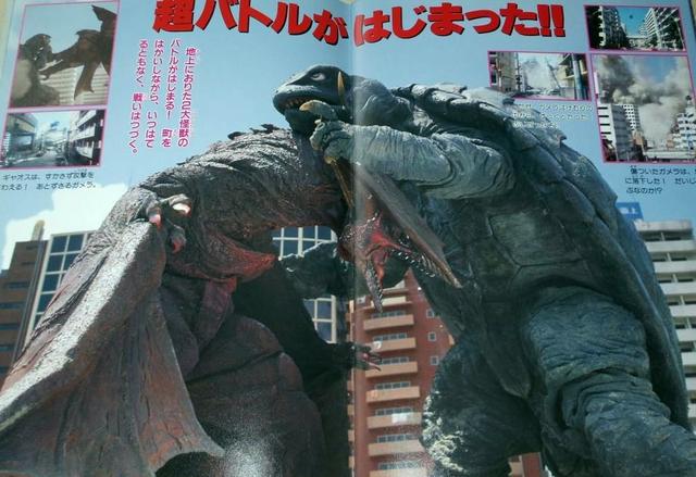 File:Gamera and Gyaos battle Magazine .png